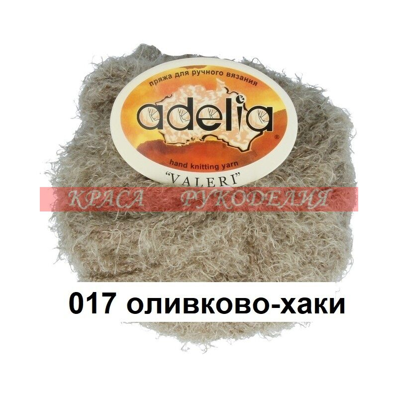 Пряжа adelia кто производитель бассейн из пвх ткани купить в